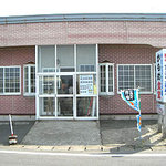 かもめ食堂 - 本州最北端の店