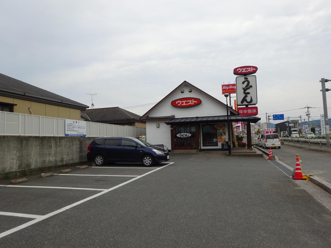 ウエスト 須惠店