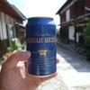 上扇屋 - ドリンク写真:木曽路ホテルの地ビール400円