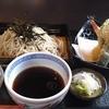 山本屋 - 料理写真:「天ぷらせいろ(大盛り)」