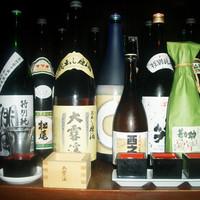 信州約80種類のお酒から自分に合ったお酒をお探しする飲み会