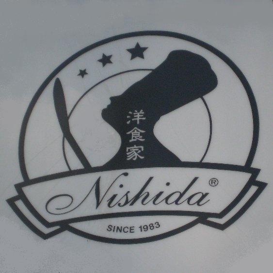 洋食家Nishida