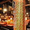 伊達藩長屋酒場 - メイン写真: