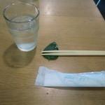 AIDA - 箸置きが葉っぱです♥