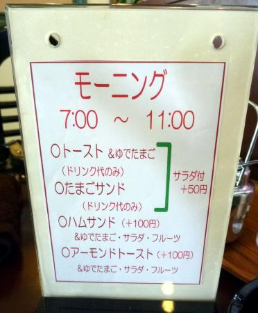 明日香 神野店