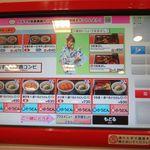 なか卯 - 液晶パネルの券売機