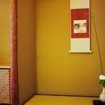 紫野和久傳  茶寮 -