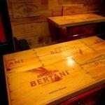 ハモンベイベー - 立ち飲み専用テーブル