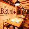 BRUNO - 料理写真: