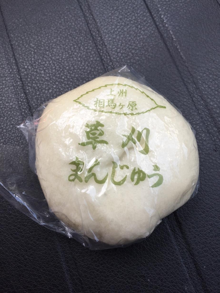 斉藤製菓舗
