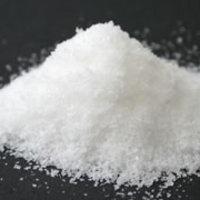 極上の【塩】