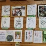 小三郎 - サインもいっぱい