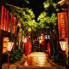 京町恋しぐれ 新宿 - 内観写真: