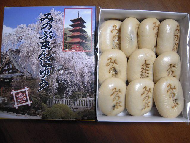 松屋菓子舗