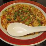 味包 - 四川麻婆豆腐