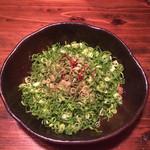 深夜カリー Gorgo - 「楽」の汁なし担々麺  MAX/ネギ追加トッピング〜❤️❤️❤️