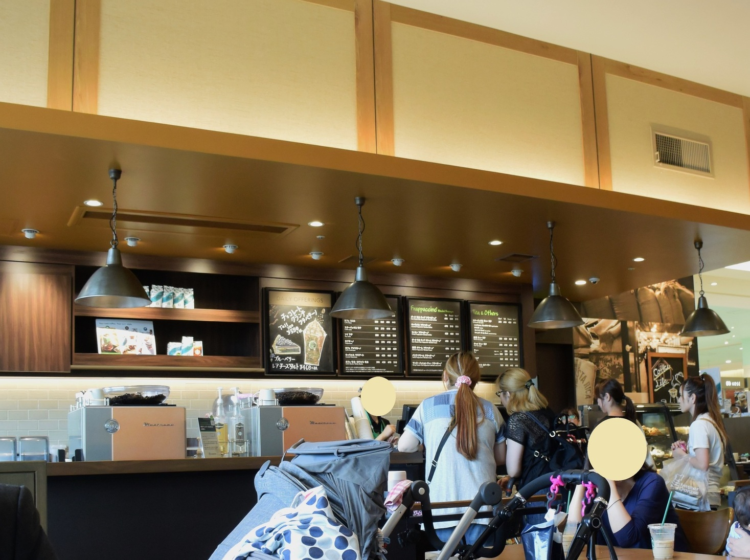 スターバックスコーヒー イオンモール加西北条店