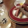 ルポゼ - 料理写真:山崎ハイボール550円+ソーセージ750円