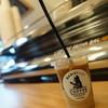 バリスタート コーヒー - 料理写真:アイスカフェラテ