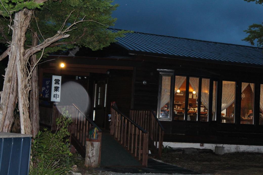 高島屋食堂