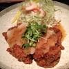 玄海 - 料理写真:ランチ地鶏唐揚げおろしポン酢。