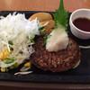 ステーキガスト - 料理写真:おろし大葉ハンバーグにサラダバーの玉ねぎとコーンのせ   サラダバー付 税別899円