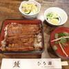 ひろ瀬 - 料理写真:うな重「ろ」2,700円