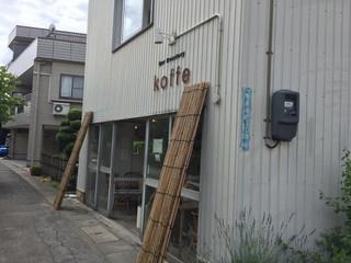 koffe -