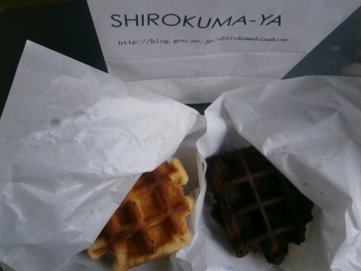 SHIROKUMA-YA