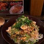 伝丸 - ピリ辛豚しゃぶ
