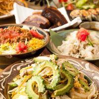 ひと手間かけた沖縄料理の数々