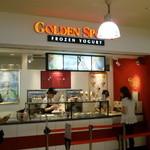 ゴールデンスプーン - 東京ドームシティのお店です