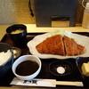 かつ蔵 - 料理写真:ロースカツ膳940円