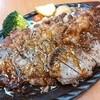 OK牧場 - 料理写真:サ-ロインが3枚!ボリュ-ム満点のギガサ-ロイン定食