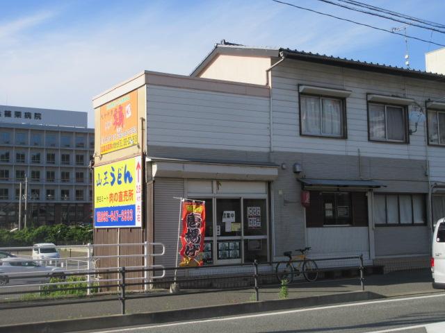 鶏 篠栗店