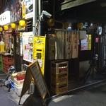 種よし - 店の外観 ※2014年10月