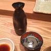 鮨 富士 - 料理写真:こんぬつわ。