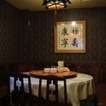 大福林 - 2階の円卓席