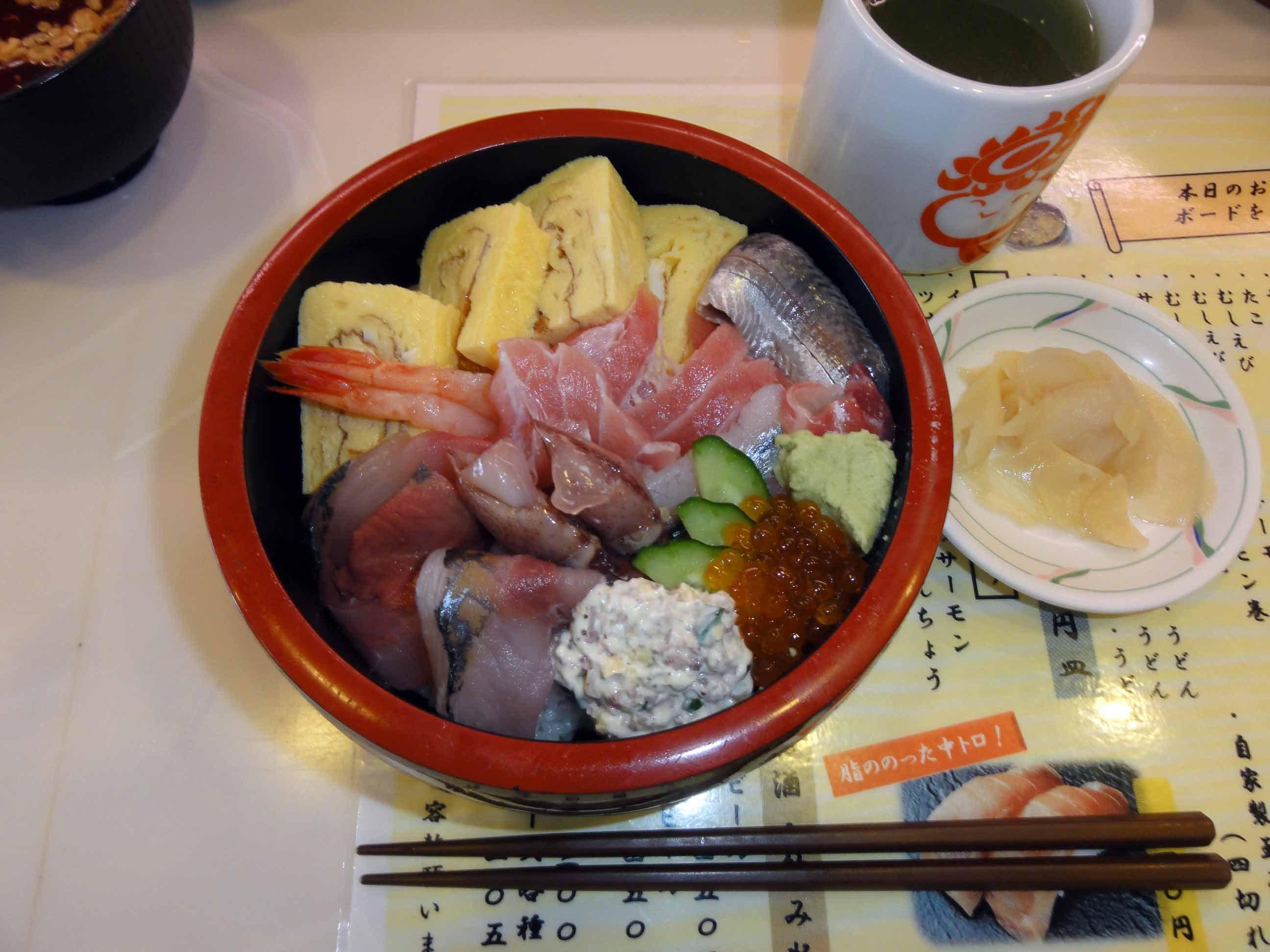 ひまわり回転寿司