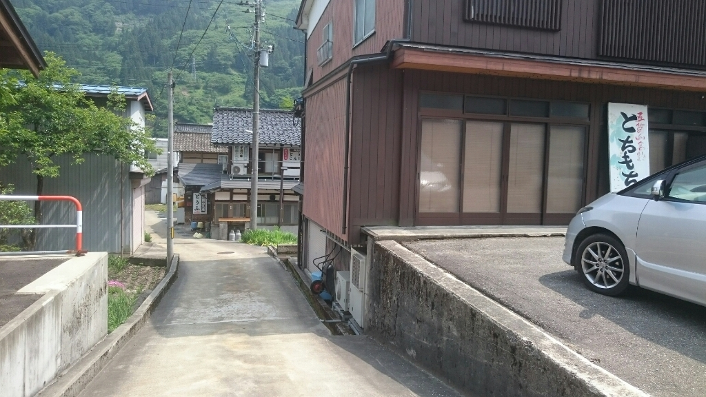 岩崎豆腐店