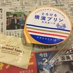 横浜フランセ -