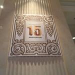 38981797 - 開業15周年記念