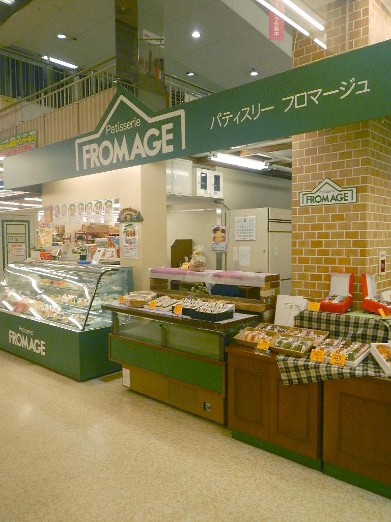 フロマージュ ザ・ビッグ安古市店