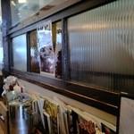 麺屋 つくし - 店内