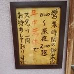 38995207 - 【2015.6.14(日)】営業時間