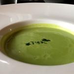 GODDESS - グリーンピースのスープ