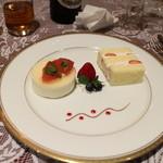 ロイヤルマナーフォート ベルジュール - グレープフルーツのムースと特製ウェディングケーキ