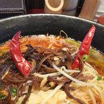 総社ラーメン鬼ノ城 - 鬼の角