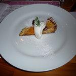 アローラ - パイン、マンゴー、バナナのタルト