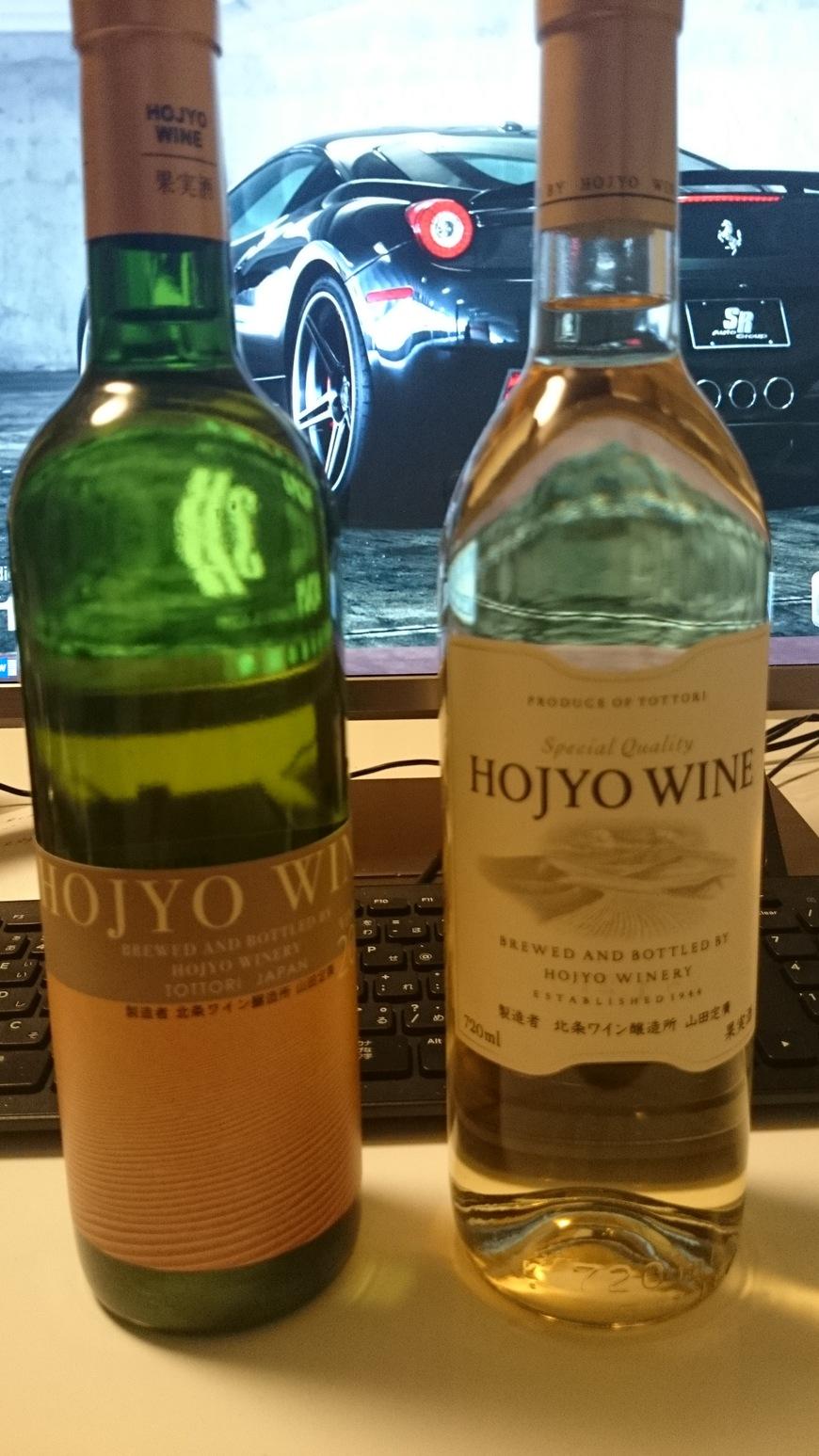 北条ワイン醸造所